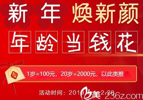 苏州康美整形刘道功分享眼综合隆鼻案例及2019优惠价格表
