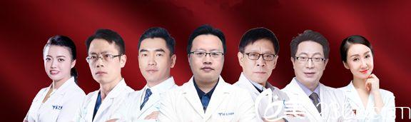 成都润美玉之光医疗门诊部医生团队