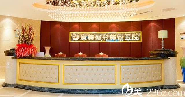 资质正规排名南京前十的康美整形医院