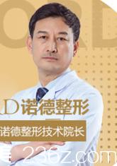 曹继武诺德技术院长