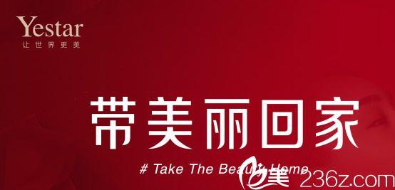 本来准备去上海九院做面部吸脂,看完2019上海艺星整形价格表及案例直接走起