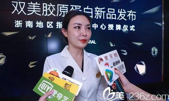 温州艺星杨黎黎院长接受采访