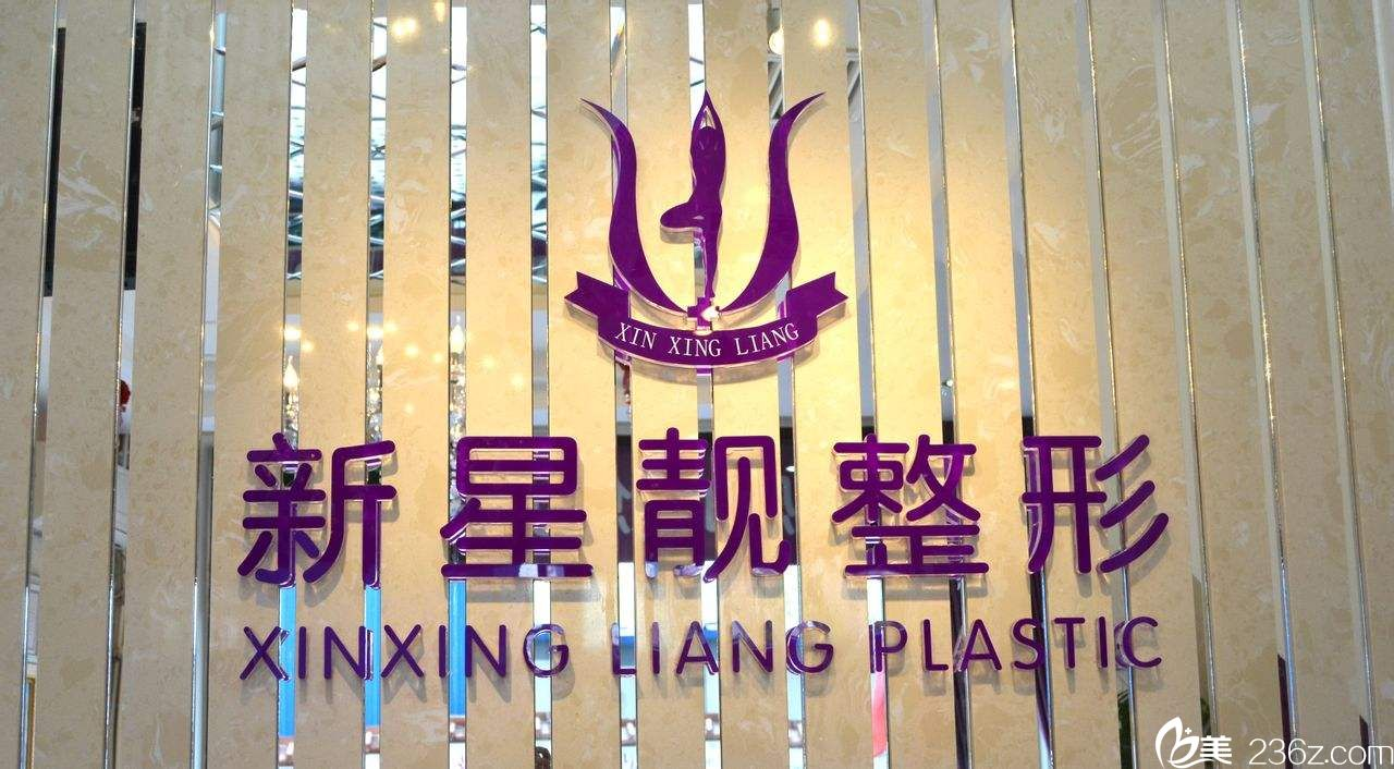 看了北京新星靓新年优惠价格表,张立彬双眼皮修复术后对比照再确定哪家医院割双眼皮好?