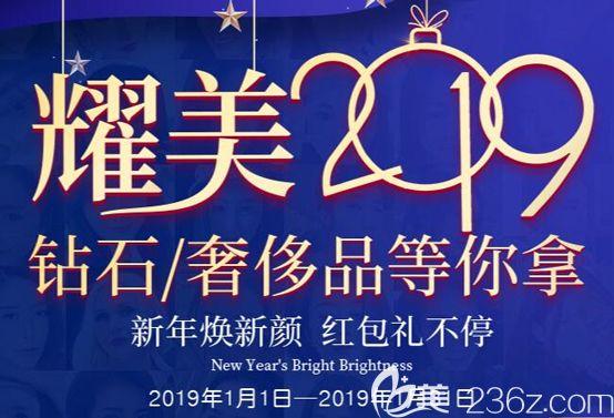 广州海峡耀美2019,进口假体隆鼻只要19800元还有部分整形优惠价格表公布附案例