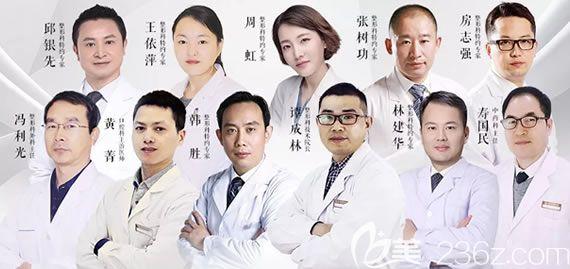 绍兴金柯桥医院整形专家团队