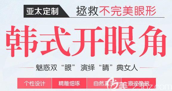 乌鲁木齐亚太整形隆鼻只需3999元,开启新春亚太整形优惠价格风暴