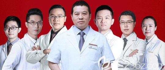 重庆艺星医疗美容医院专家团队