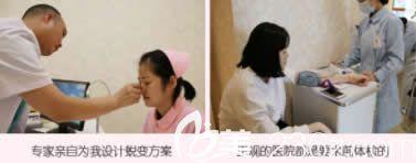 柳州华美专家给我面诊照片