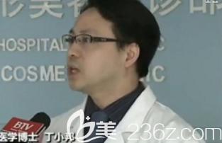 丁小邦博士对不正规整形医院的批判