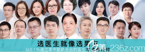 上海伊莱美所有专家照片