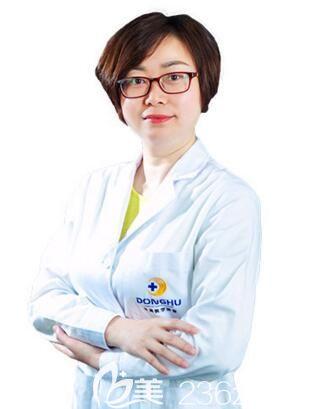 海南东湖医学美容医院皮肤科主任万敏