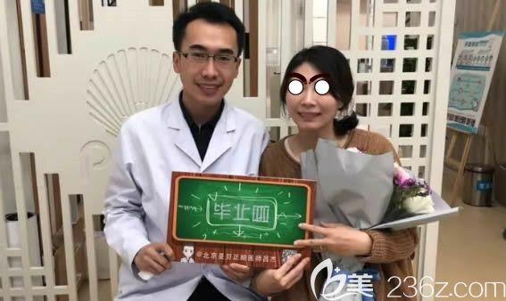 我让北京圣贝口腔的吕杰做完陶瓷自锁托槽牙齿矫正后改善了深覆合 附摘牙套后的脸型变化