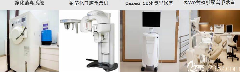 广州圣贝口腔医院医疗设备图