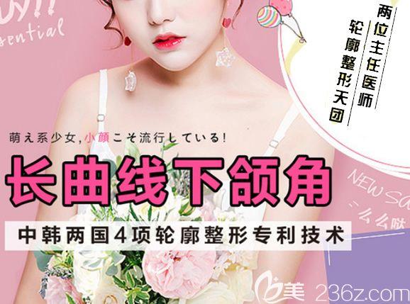 面部颧骨下颌角磨骨手术需要多少钱?杭州华山连天美高俊明和陈小平削骨改脸型价格2.5万起