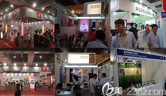 上海国际医疗美容及整形设备展览会