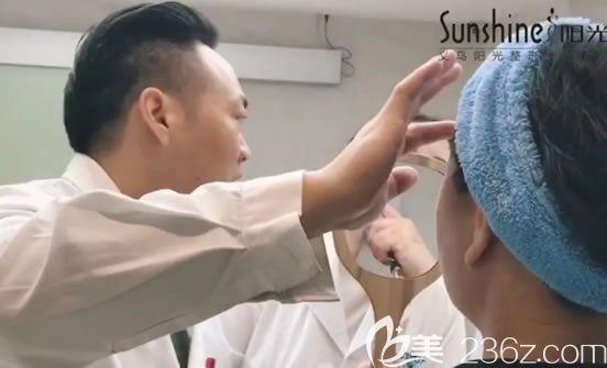 义乌阳光医院杨森隆鼻手术过程