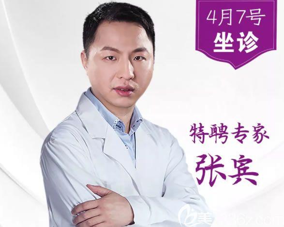 义乌阳光特邀眼部整形大咖张宾教授4月7日来院坐诊,张宾做双眼皮案例及价格一览