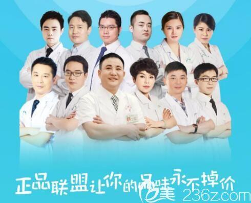 曹家整形医疗美容集团医疗专家团