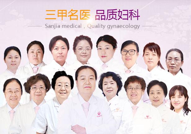 北京凤凰妇儿医院医生