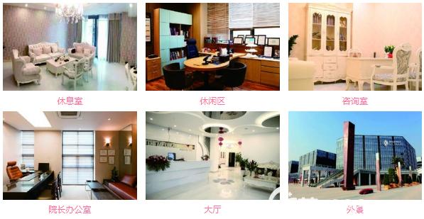 广州智媄整形医院内部环境图