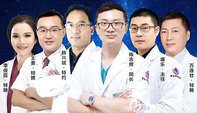 绍兴维美整形医院医生团队