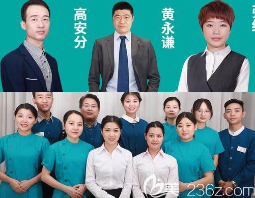 深圳乐莎莎口腔医生团队图