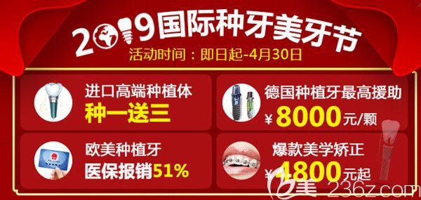 4月来西安中诺口腔种牙可报销,欧美种植牙医保报销51%