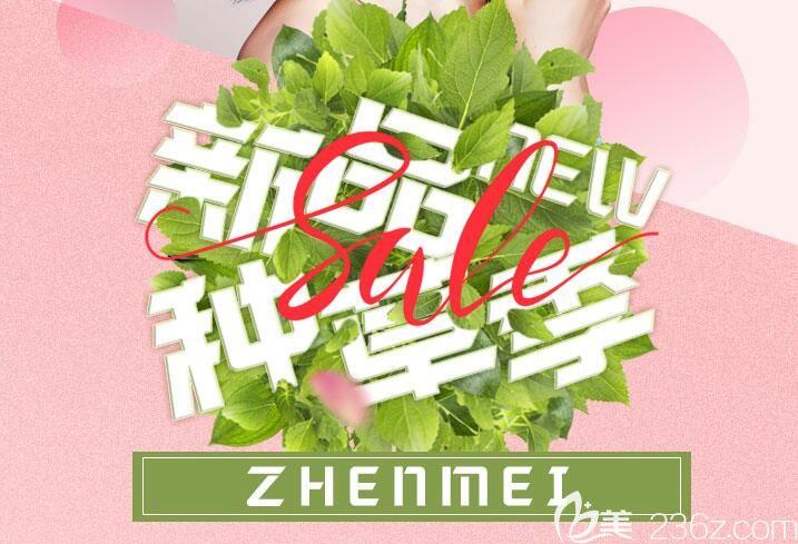 公布哈尔滨臻美新品种草季价格表,吕远东丰胸和王丹丹双眼皮案例效果展示