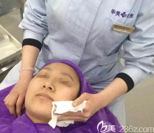 淮安华美整形美容医院李东术前照片1