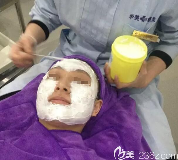 淮安华美分享水光针术前的敷麻工作