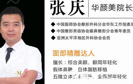 青岛张庆医生吸脂案例
