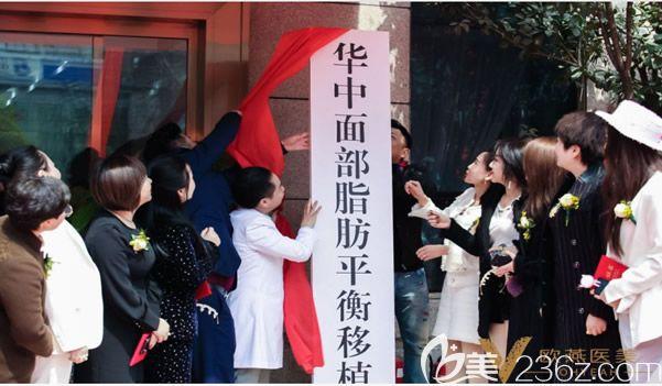 武汉欧燕创立抗衰老高端医疗美容品牌