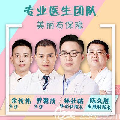 珠海韩妃整形医院医生团队
