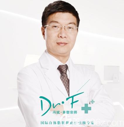 北京东方和谐冯斌医生