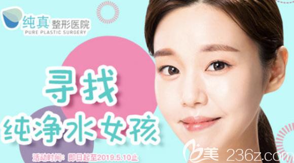 免费免费韩国纯真医院免费招募眼鼻模特多位,数量有限先到先得