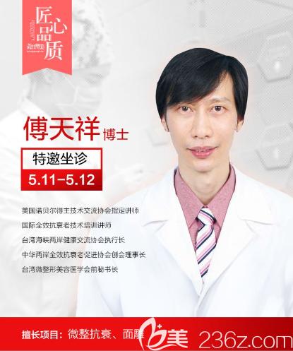 5月10日-12日重庆时光整形逆龄抗衰专场优惠即将来袭!线雕案例已备齐!