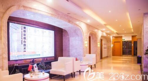 上海愉悦美联臣医疗美容医院过道