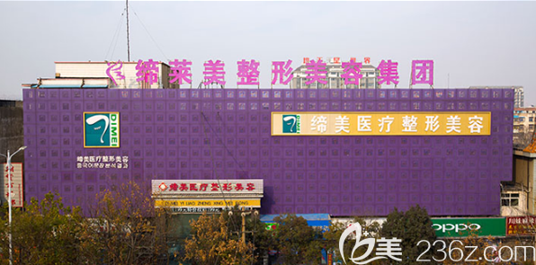 亳州市缔美医疗美容整形医院外部环境