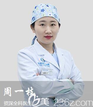 在私人口腔医院上班想辞职_上班想辞职图片