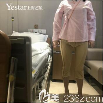 上海艺星医疗美容医院大腿吸脂真人案例术后第1天