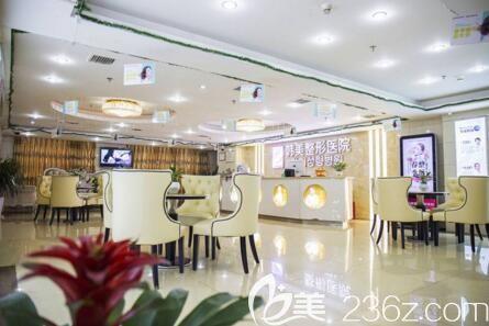 怀化韩美医疗美容医院环境图