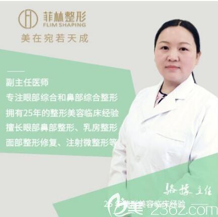 骆豫医生是经多个正规学会认可的专业医师