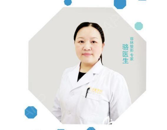 骆豫医生是有着25年外科手术经验的技术精湛医师