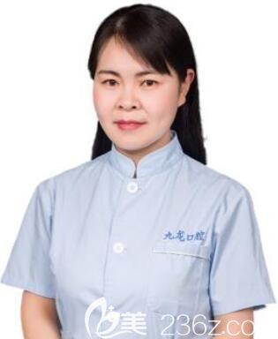 洛阳九龙口腔刘春丽院长