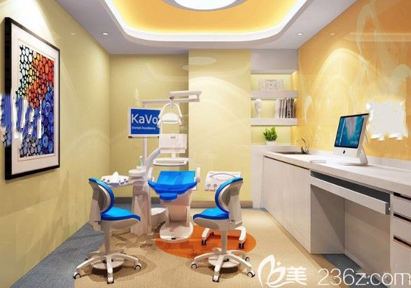 口腔正畸治疗室环境