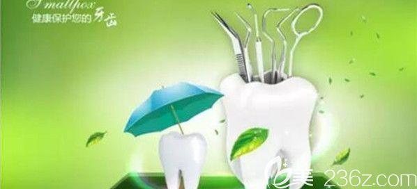 保护牙齿健康,需要定期检查口腔