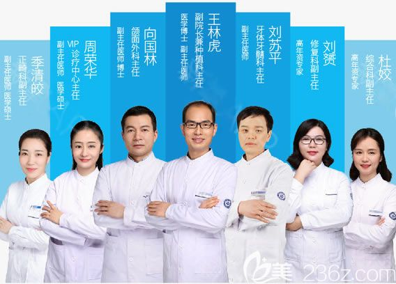 中国科学院大学武汉存济口腔医生团队