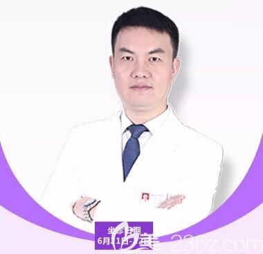 华美集团院长沈正宇