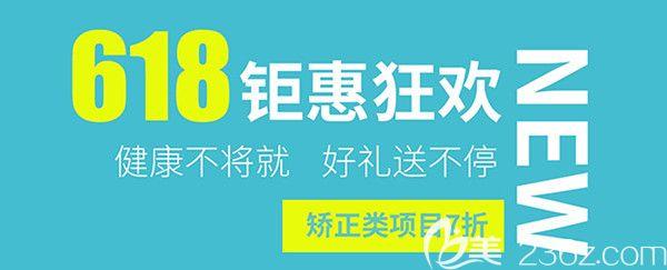 深圳岚世纪口腔6月看牙价格特惠:瓷贴面1999元起,超声波洗牙套餐500元10次