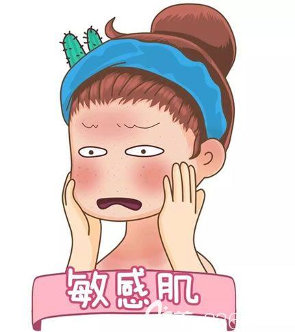 杭州美莱王艳讲解什么是敏感肌肤